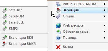 Daemon Tools Lite 4.35.5
