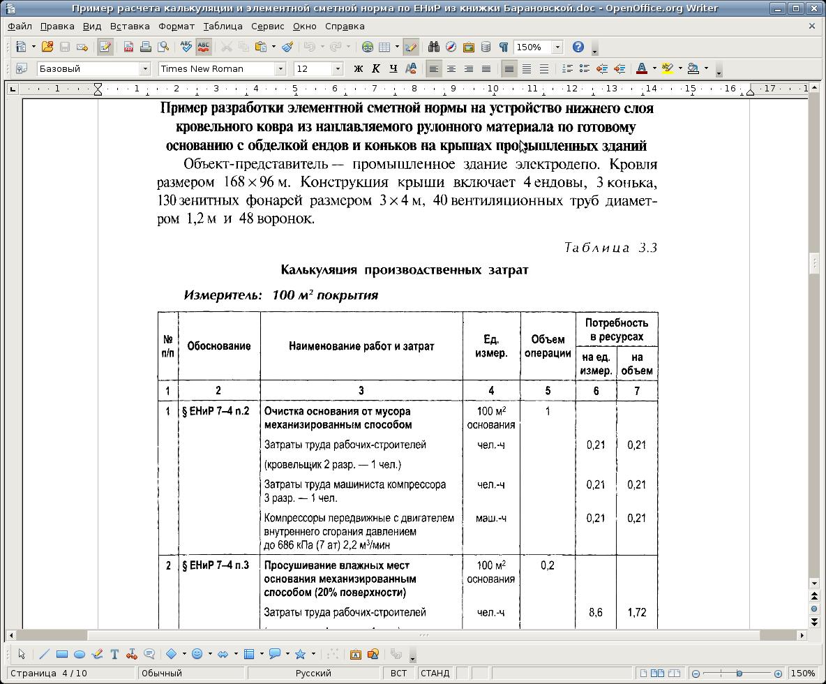 Genoa estimate the value of land for building