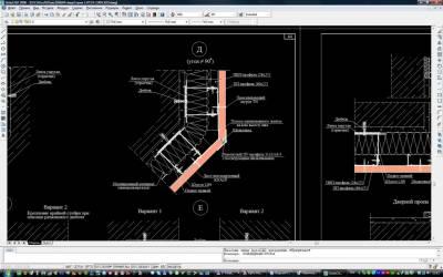 Сборник конструкторских узлов для AutoCAD