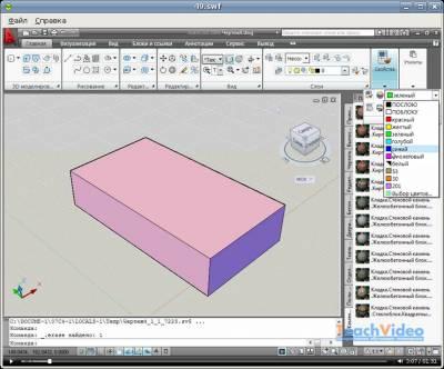 Обучающий видеокурс Autodesk AutoCAD 2009 4