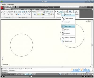 Обучающий видеокурс Autodesk AutoCAD 2009 3