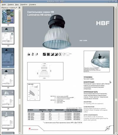 Kаталог электроосветительных приборов 4