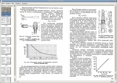 Технология монолитного бетона и железобетона 3